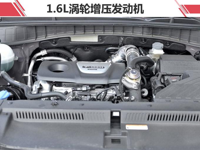 北京现代途胜正式开卖售价XX万-XX万元-图6
