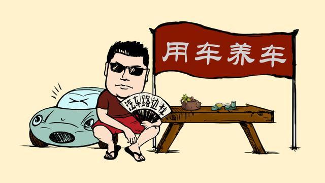 """车主自述:因为""""汽车开锅""""没注意,为此损失了5000块钱"""