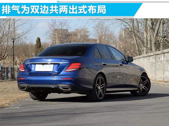 奔驰新款标轴E级开卖 售价区间45.38-51.68万元-图4