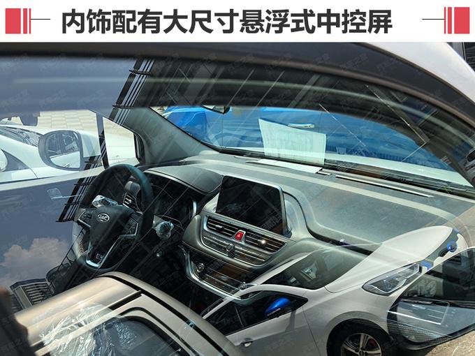江淮瑞风S3欧洲版正式开卖 售6.0万-9.0万元-图5