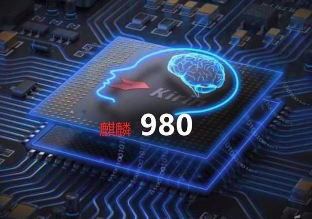 麒麟980将发布,但你知道华为总共发布了多少芯