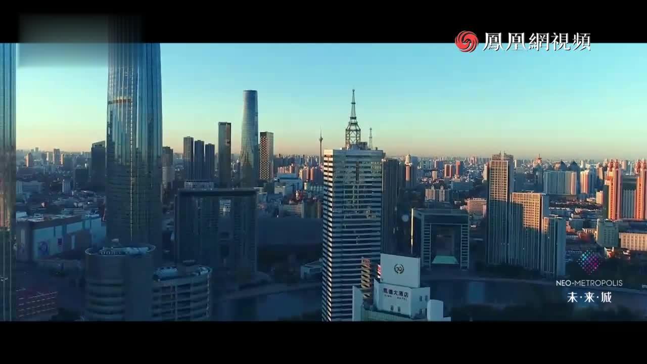 天津未来城—历史与未来在此交织,未来突破你的想象