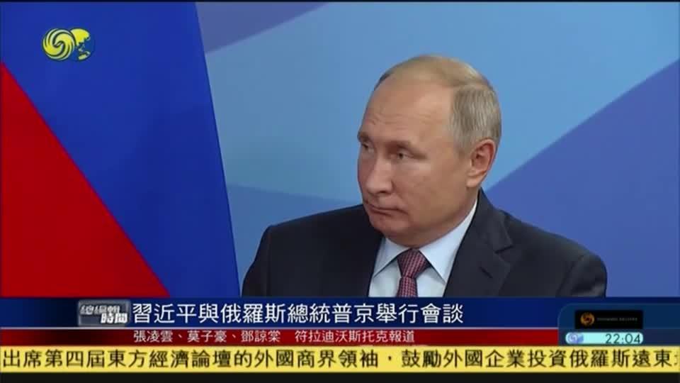中俄关系是大国、邻国关系典范