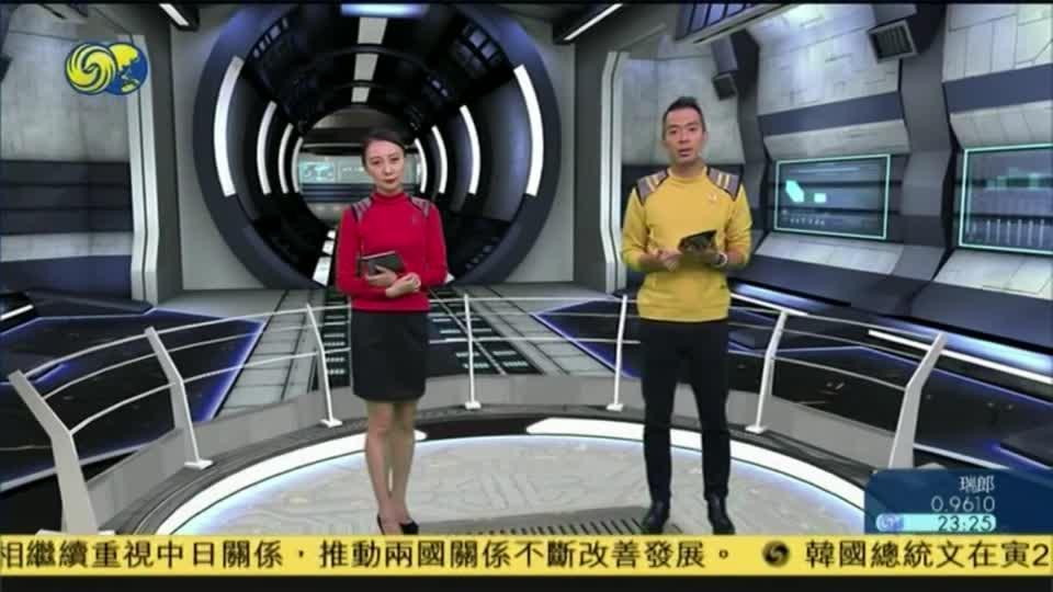 中秋国庆将近 内地部分景区门票降价