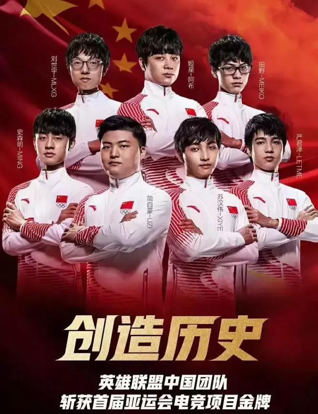 丢了金牌就侮辱中国选手 韩国的低劣人品何时能改?
