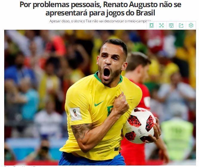 国安获利!奥古斯托宣布退出巴西国家队 全力准备与恒大一战