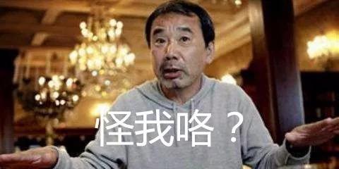 为何日本读者追捧本土小说 中国读者却不看好当代文学