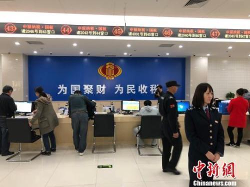 资料图:北京市东城区联合办税服务大厅。