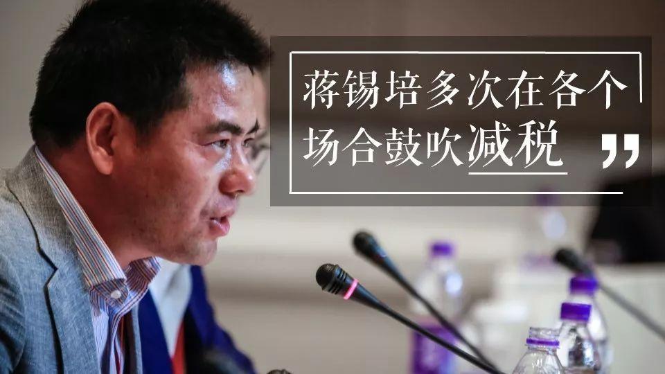 刘胜军喊话财政部:大伙儿喊你减税呢!