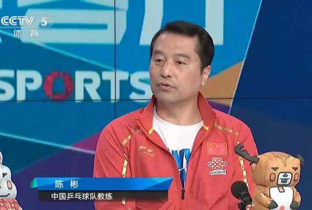 国乒教练确认重磅消息!丁宁刘诗雯可能无缘奥运