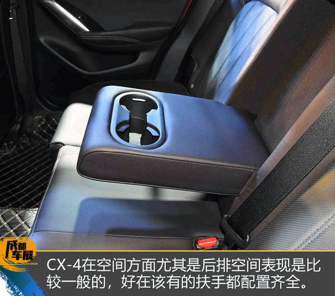 马自达CX-4成都车展秀了一个小动作  秒获关注度-图5