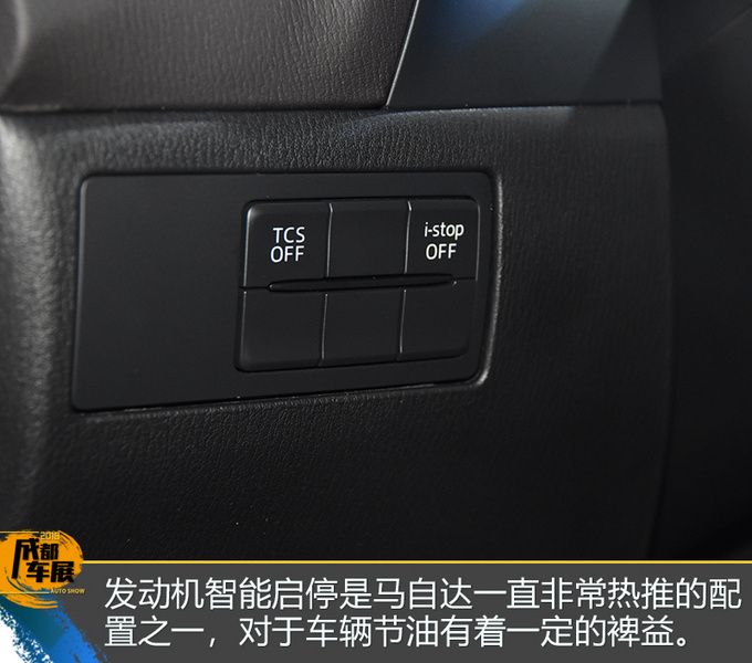马自达CX-4成都车展秀了一个小动作  秒获关注度-图7