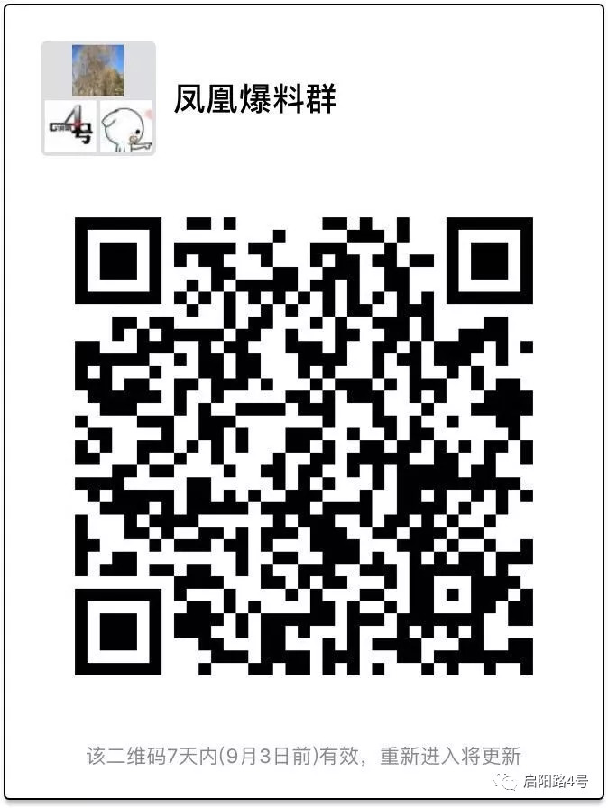 """中国民营企业开创者鲁冠球:从铁匠到""""浙商教父"""""""
