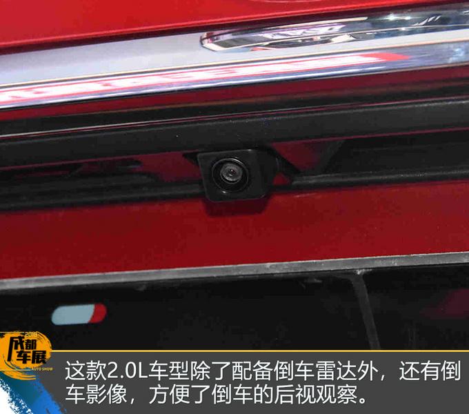 马自达CX-4成都车展秀了一个小动作  秒获关注度-图11
