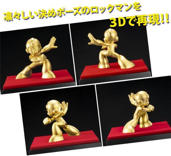 洛克人30周年纯金雕像开订 售价接近15万人民币