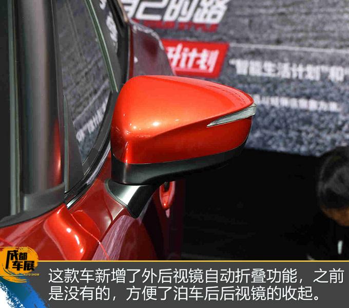 马自达CX-4成都车展秀了一个小动作  秒获关注度-图9