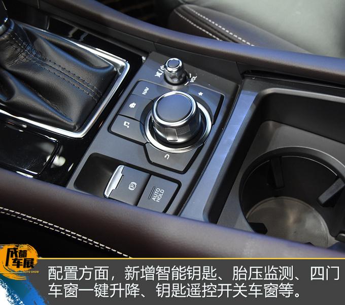 马自达CX-4成都车展秀了一个小动作  秒获关注度-图1