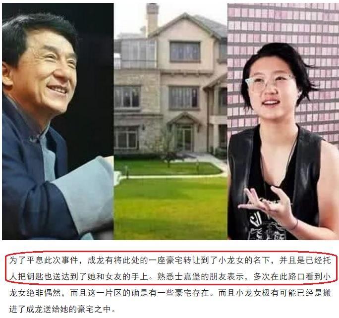 成龙私下资助女儿?吴卓林自己当老板,和女友订婚后开起了公司!