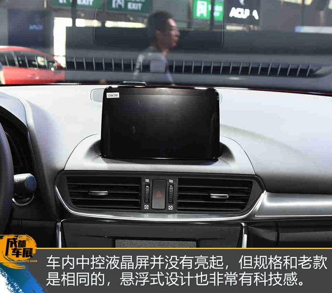 马自达CX-4成都车展秀了一个小动作  秒获关注度-图2