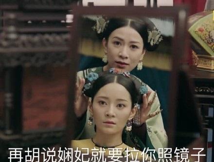 佘诗曼为张嘉倪梳头?网友:不愧是发型总监娴妃娘娘!图片