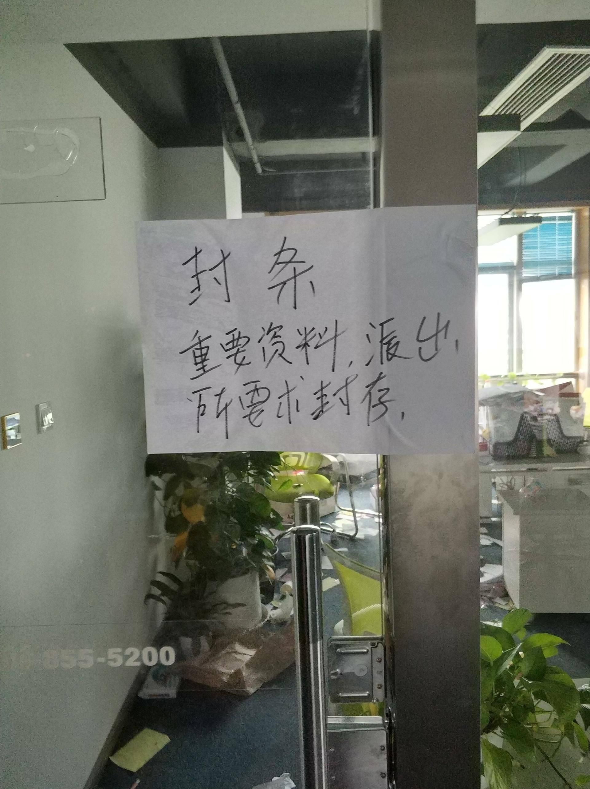 杭州长租公寓爆雷前传:融资千万声称估值破亿房屋租不掉中介自担40%