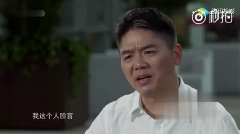 周立波声援刘强东说了什么 周立波为什么声援刘强东  娱乐八卦 图11