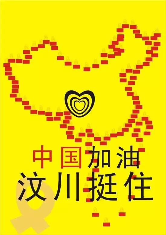 2003年80多位华语群星为抗击非典众志成城合唱的《手牵手》,也因此图片