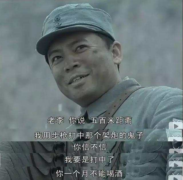赵政委500米开外一枪爆头鬼子炮手,到?#23376;?#22810;难?