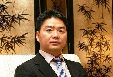 瓜已确定!刘强东被捕后照片曝光,有待证实
