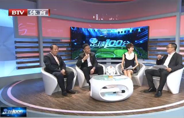 京媒:国安踢法如鼎盛西班牙 已打服一方+破恒大纪录