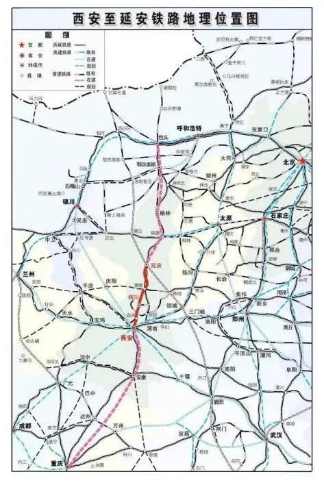 途径地区:西延线位于陕西关中及陕北地区.