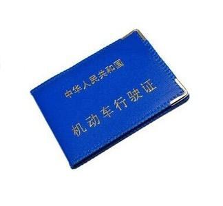 6CBDCADFEA6555C70D30CAE043D30E4C573F0952_size8_w324_h299.jpeg