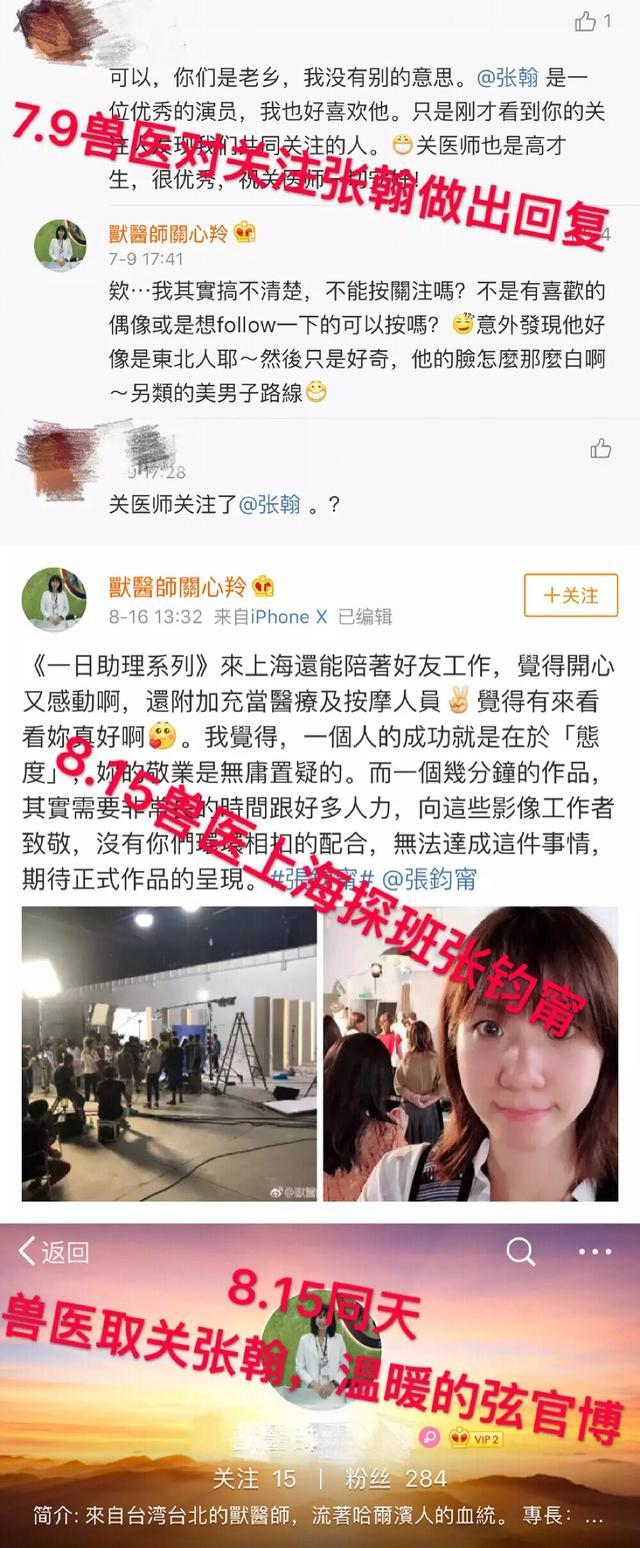 20年老同学亲证张钧甯张翰在一起?好多观众都希望他们真的恋爱