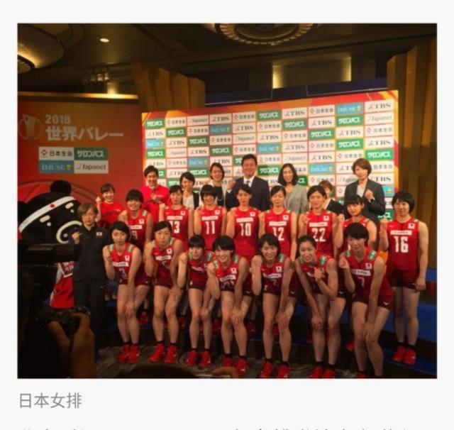 日本女排谦虚的叫嚣:世锦赛我们不要金牌,拿奖牌就好