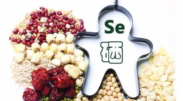 什么是硒? 硒只是一种高度分散的化学元素,元素名(Se)来源于希腊文,原意是月亮,在1817年由瑞典化学家贝采力乌斯从硫酸厂的铅室泥中发现。硒在元素周期表上属第六主族氧亚族,与硫(S)的化学性质颇为相似,与金属及氢化合时表现为-2价,而与氧化合时则表现为+4价和+6价,属于铜型离子。 硒的物理性质表现为:当受光照射时,电阻率增大,在硒的表面形成封闭层,造成电子流只能沿单一方向流动;其导电能力随光照的增强而增高,随温度的升高而增强;熔点217摄氏度,沸点684.