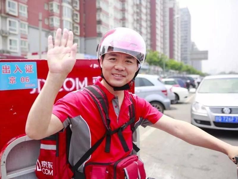 刘强东已回国;爱奇艺告今日头条;子弹短信称遭百万条垃圾短信攻