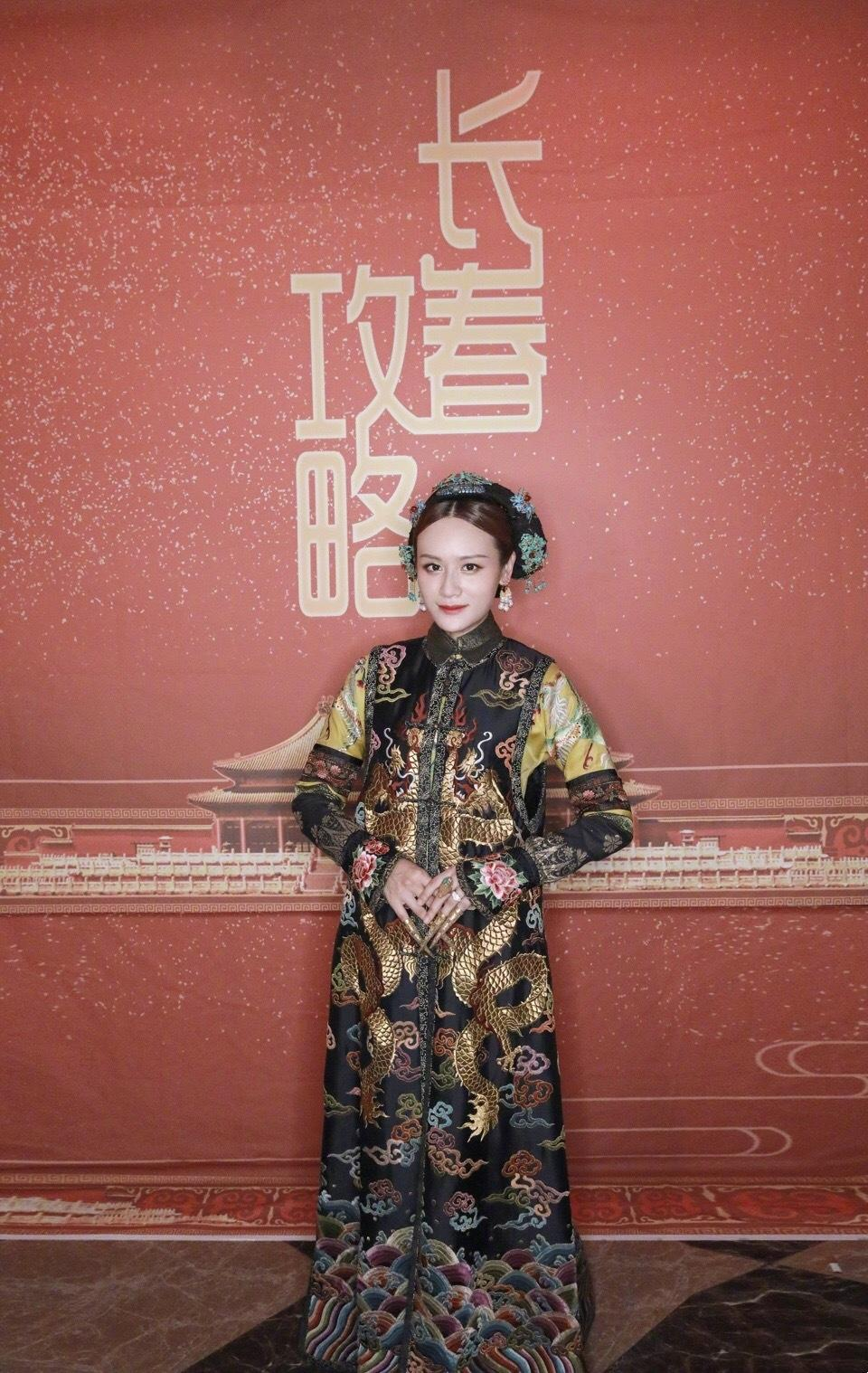 叶一茜34岁生日上演《长春攻略》 和田亮大秀恩爱