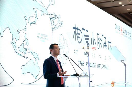 """阿里腾讯助力公益,马云还迎来了""""公益伙伴""""约旦王后 沛县资讯"""