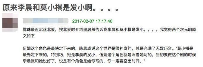 撇清关系?李晨被曝删除了与范冰冰的秀恩爱微博_新凤凰彩票网站