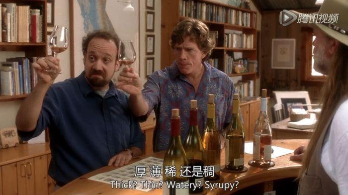 【她 ・ 品味】电影《杯酒人生》里的那些美酒和美酒哲学