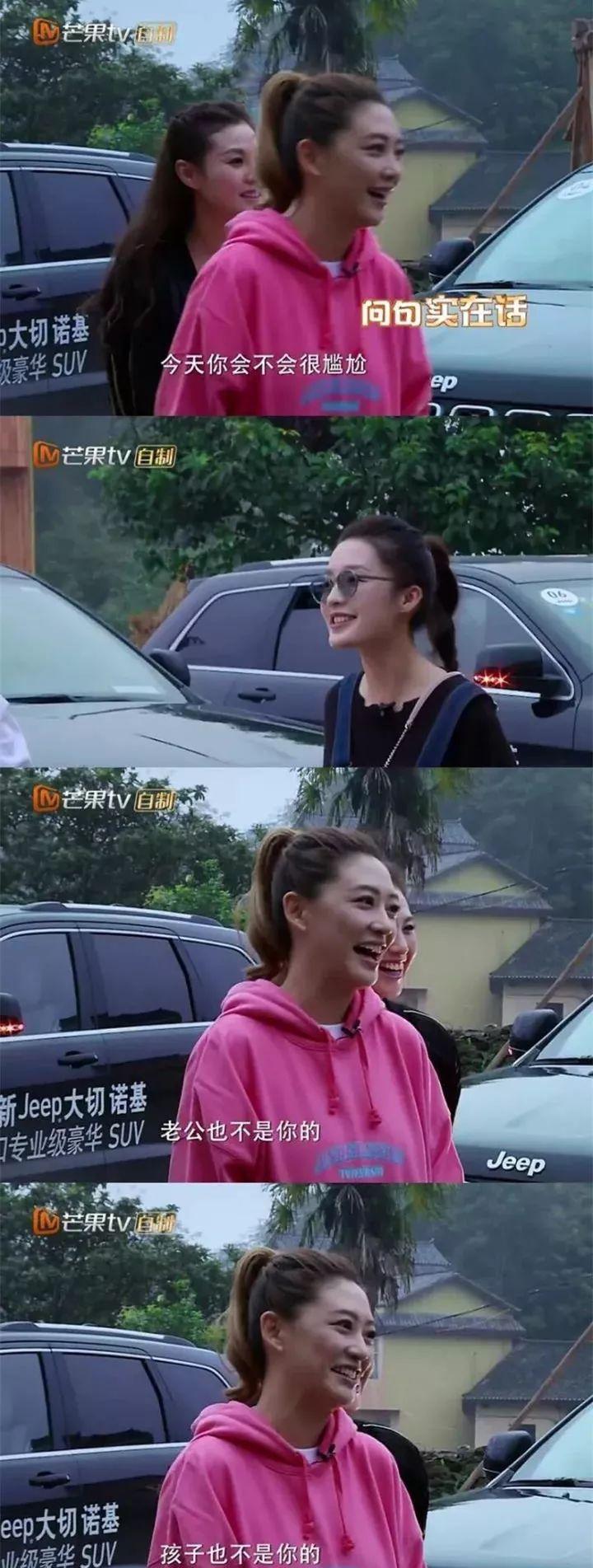 应采儿的脾气是真的爆啊,陈小春都被她打哭过