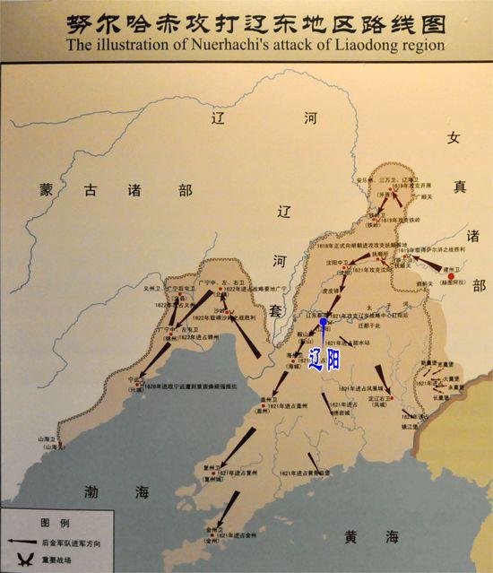 ▲努尔哈赤攻打辽东地区路线图