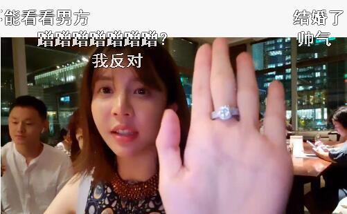 A彩娱乐:漂亮女主播和消费榜第一奔现结婚