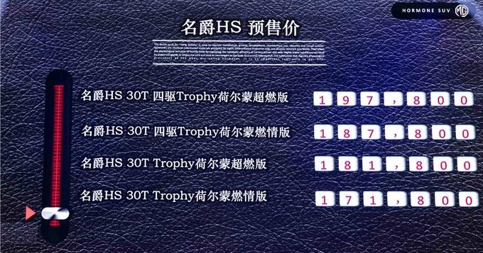 对话邵景峰名爵HS担任品牌队长 要引起对手警觉-图2