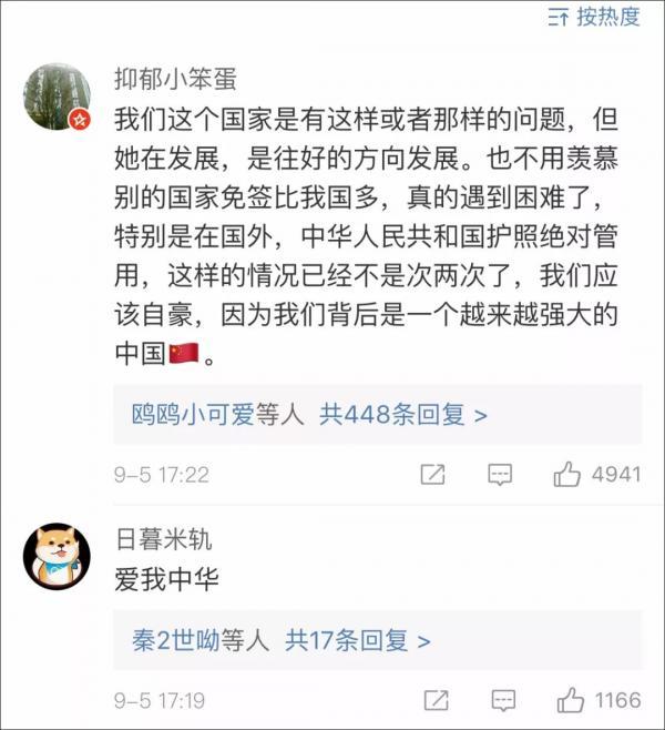 xingyecai.com