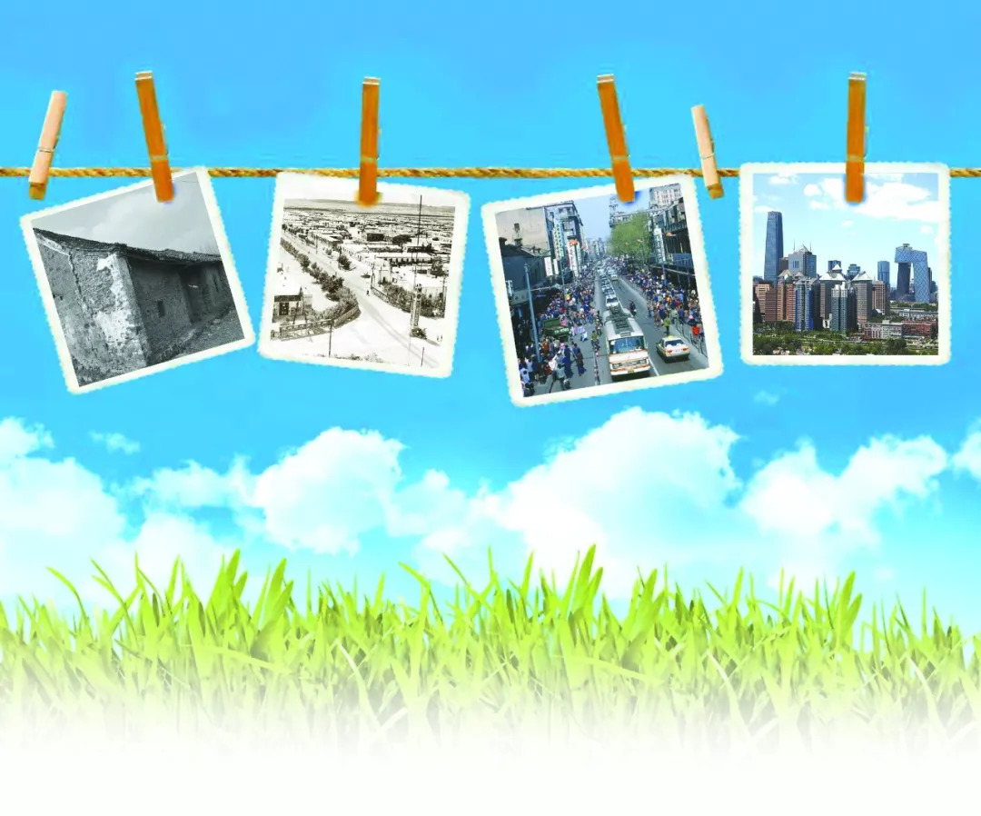 改革开放40年城市生活的变迁