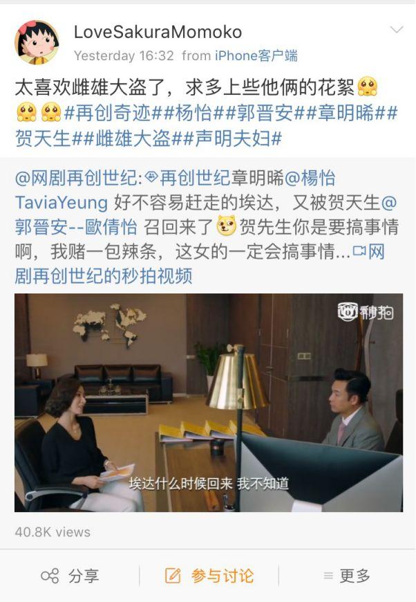 """爱奇艺携手央视、TVB,商战剧如何""""再创世纪"""""""