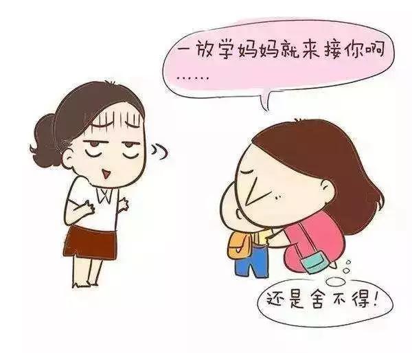 幼儿园宝宝离园与老师再见的卡通图片