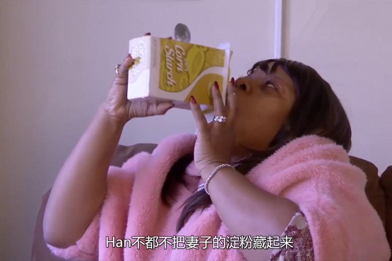 40岁美国女子热衷生吃淀粉,严重影响健康,儿子劝阻无效离她而去