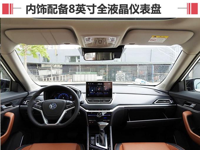 东风启辰首款小型SUV-T60开启预售 XX.XX万起-图5
